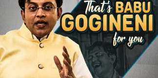 Know About Babu Gogineni