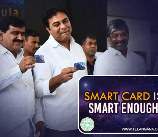 Hassle Free Smart Card