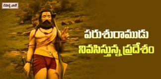 Parasu Ramudu
