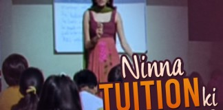 types of tuition teachers