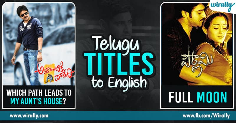 What If Telugu Movie Titles Are Exactly Translated to