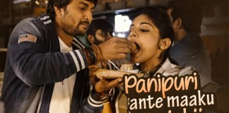 Die Hard Fan Of Pani Puri