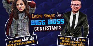 The Bigg Boss 2 Contestants