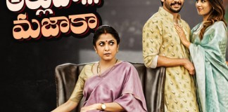 Entertained Us With Alludu and Attha Drama