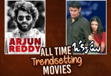 trendsetting movies in telugu