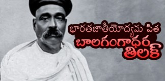 the father of the indian unrest