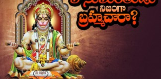 about lord hanuman