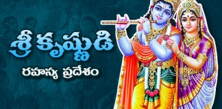 mysterious place of lord krishna