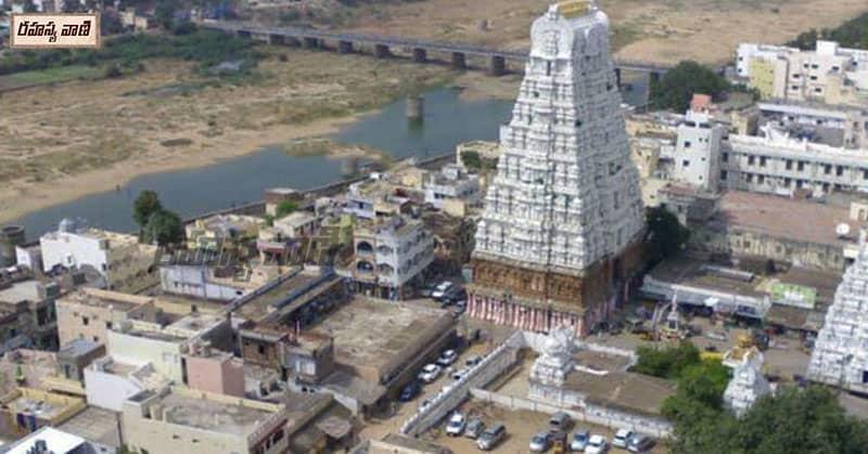 Ardhanareeswara Temple