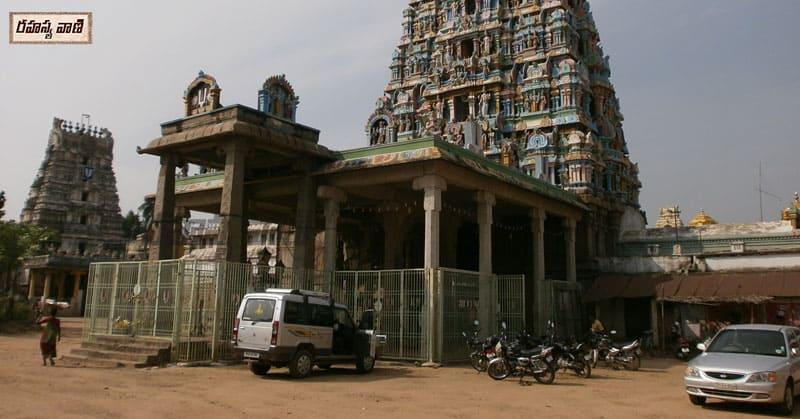 sani Temple