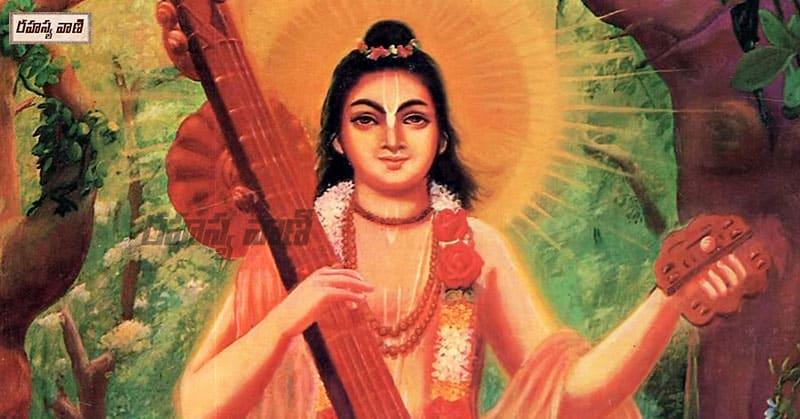 Narada Maharshi
