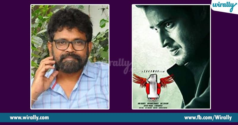 Telugu Directors And Their Films