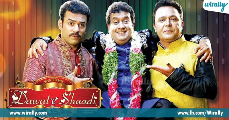 Hilarious Hyderabadi Comedy Films you should Watch Before