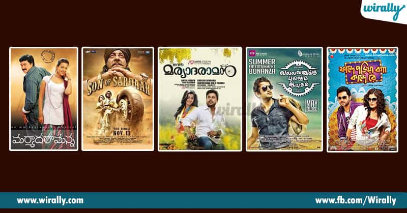 Tollywood Movies Which Were Remade