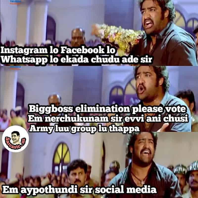 Social Media Memes On Our Bigg Boss Contestants