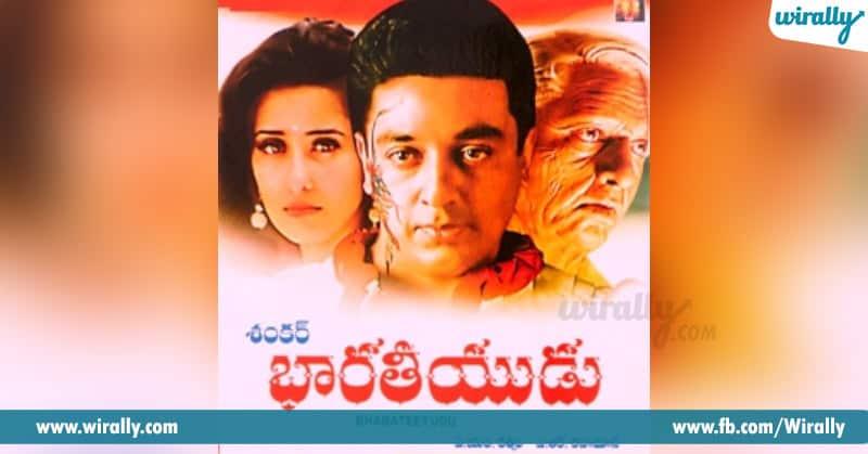2-Bharatheeyudu
