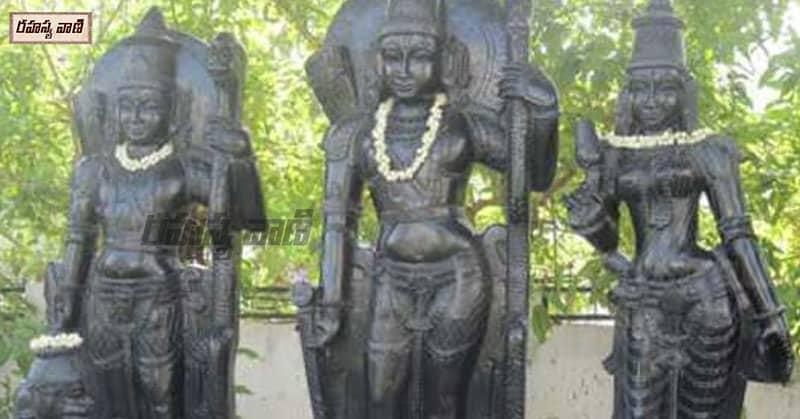 Sita Rama Chandra Swamy