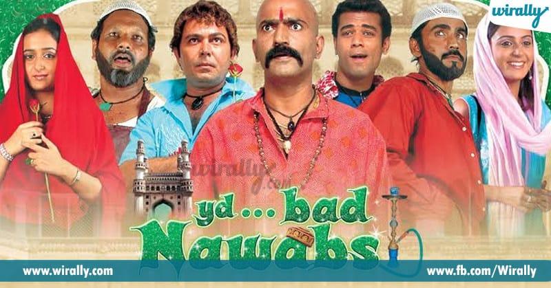 Hyderabadi Comedy Films