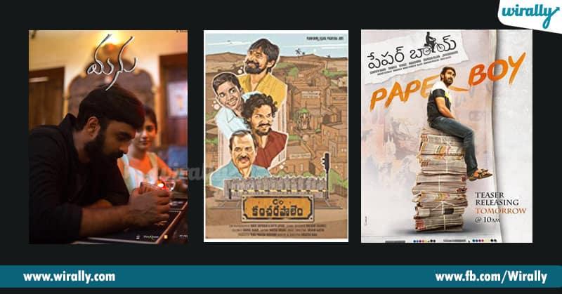 3 - short films