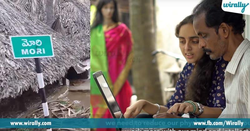 Turned As Digital Villages