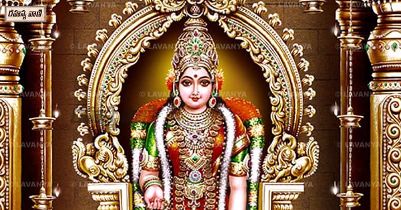 Kanya Kumari