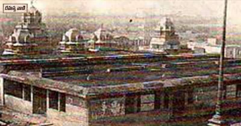 Nava Graha Temple