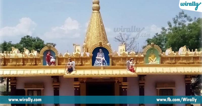 Lord Shiva Lingam
