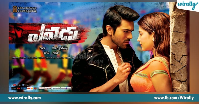 Tollywood Movies Which Leaked