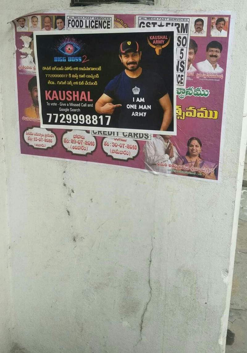 6.kaushal posters