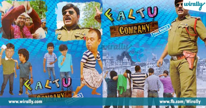 Hyderabadi Comedy Films