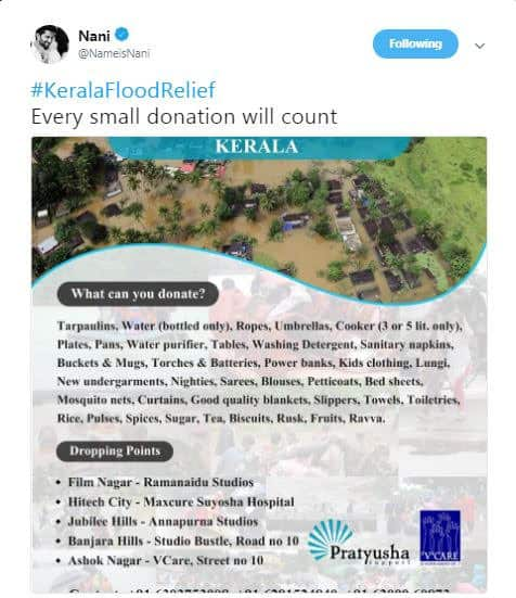 People United Together For Kerala Floods