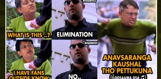 Memes On Babu Gogineni