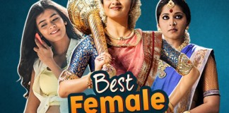 Female Characters In Tollywood