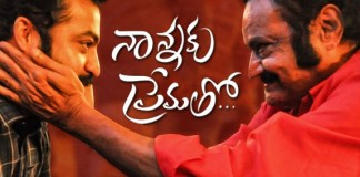Jr NTR And Hari Krishna