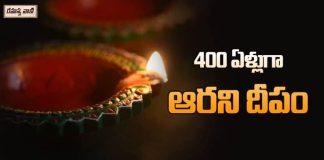 400 Years Lamp