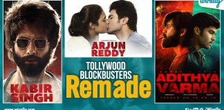 Tollywood Movies
