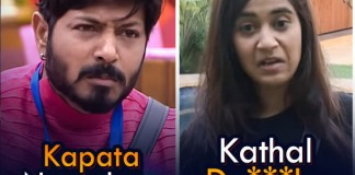 Bigg Boss Contestants