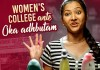 Women's Colleges
