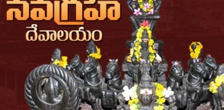 Navagraha Temple Is Very Unique