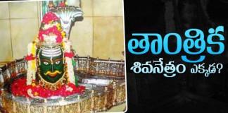 Lord Shiva Temple