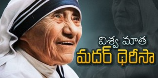 Great Humanist & Universal Mother