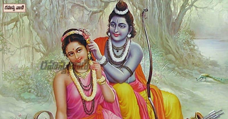 Rama Sitha