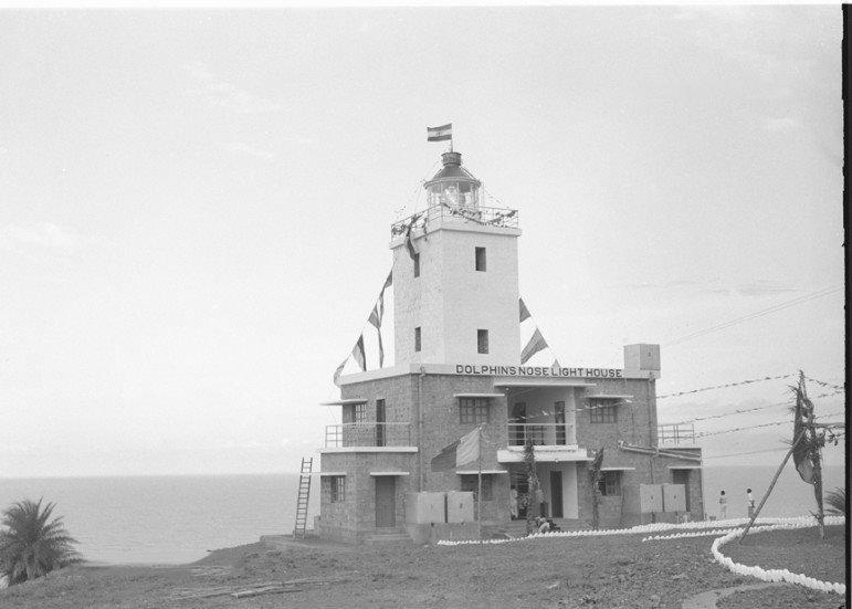 1. Light House