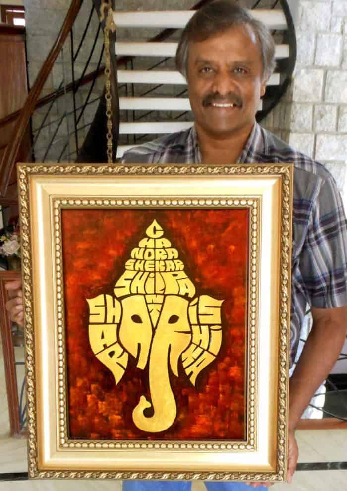 Venkatesh Ellore
