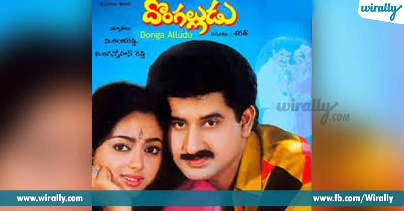 South Indian Movies