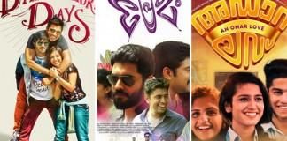 Hit Movie's