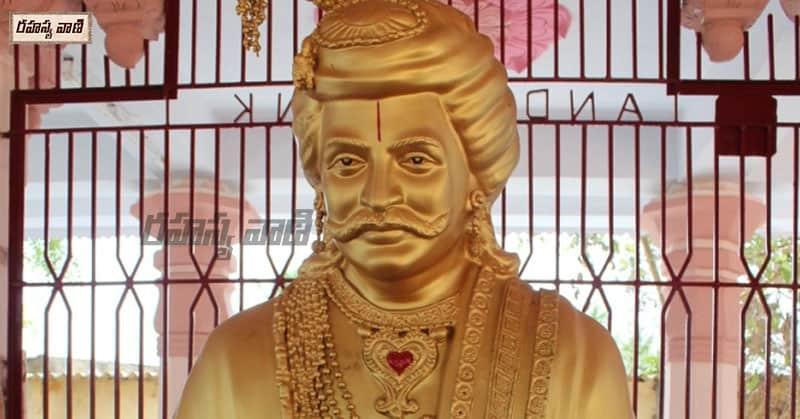 SriKrishna Devaraya