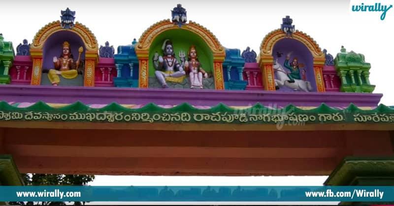 Parvathi Parameshwara's Place