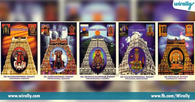 8 Temples Of Lord Shiva