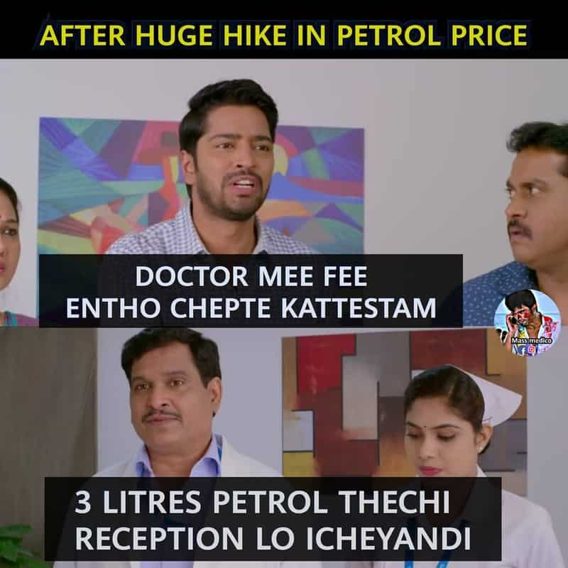 these memes will tell you how common man is suffering from petrol hikes wirally petrol hikes wirally